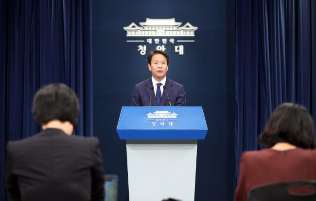 O Chefe De Gabinete De Cheong Wa Dae, Im Jong-Seok, Anunciou No Domingo A Comitiva Que Acompanhará O Presidente Moon Jae-In A Pyongyang. Yonhap.