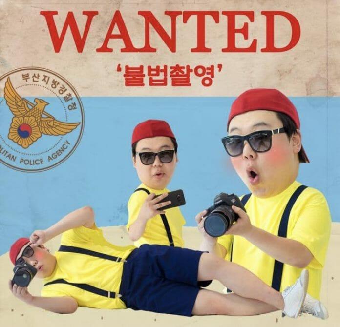 Poster Da Nova Campanha Da Polícia Sul-Coreana. Em Seu Twitter, A Jornalista Jung Hawon Comentou Que Ele Mostra Como A Polícia Vê Os Crimes: &Quot;Piadas Divertidas Contadas Por Homens Infantis De Bochechas Rosadas&Quot;. Foto: Twitter | @Alljung
