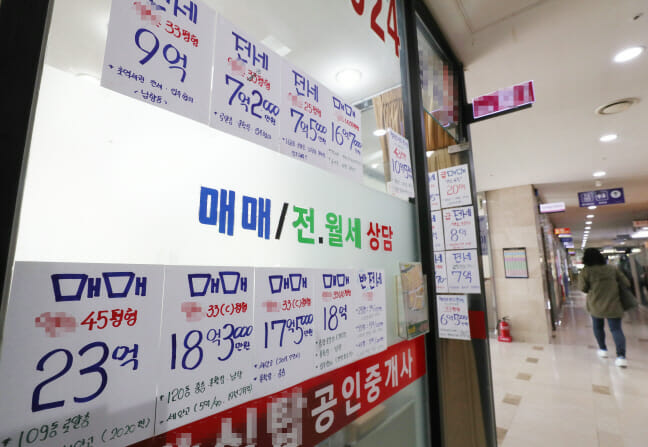 Foto: Korea Bizwire
