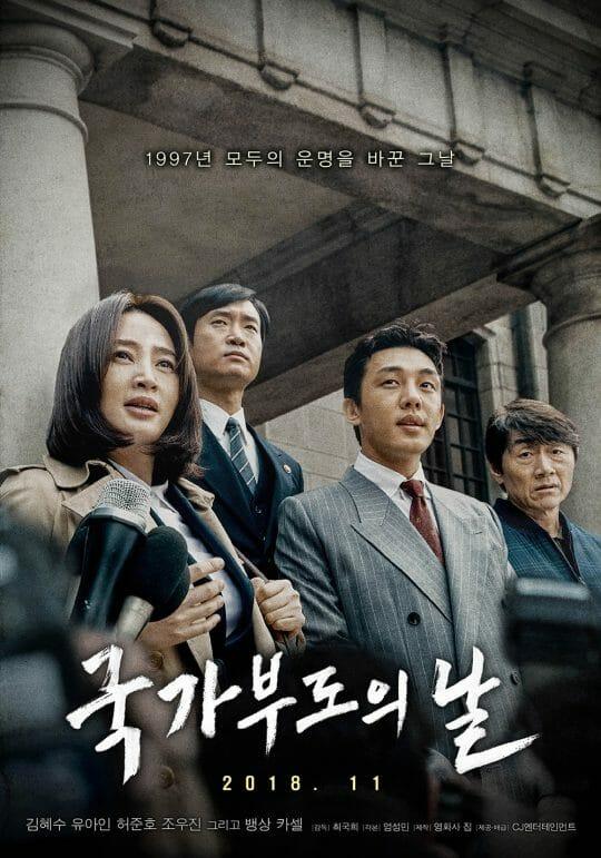 Poster Do Filme &Quot;Default&Quot; (국가부도의 날). Via: Ten Asia
