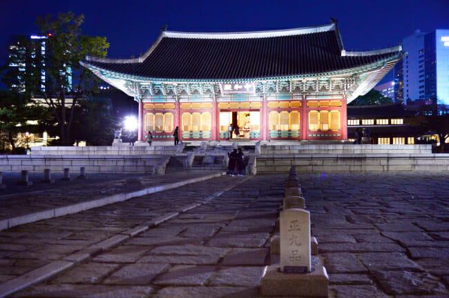 Salão Principal Jeonghwajeon Do Palácio Deoksugung, Seul (Park Hyun-Koo/The Korea Herald)