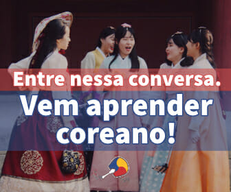 Venha Aprender Coreano!