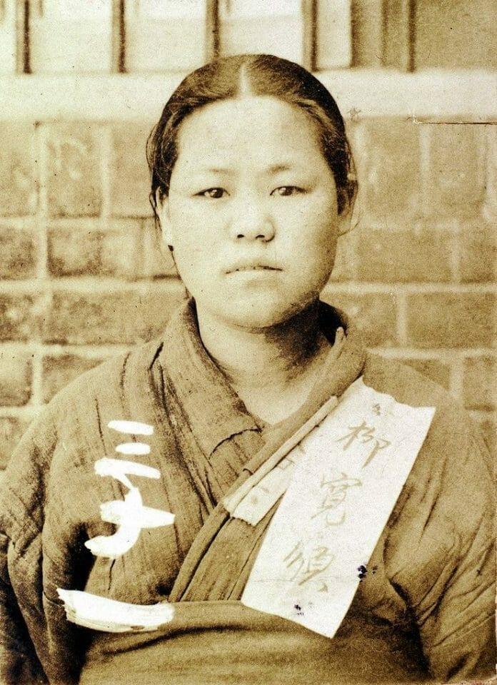 Estado De Ny Homenageia Yu Gwansun, Líder Da Independência Coreana