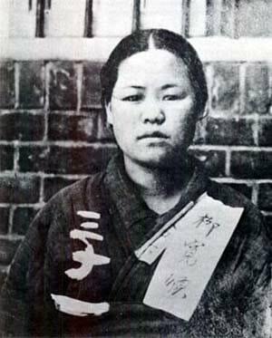 Movimento 1º De Março - Yu Gwansu