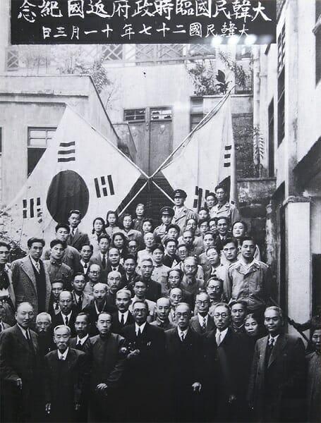 Movimento 1º De Março - Líder Do Governo Provisório, 1919