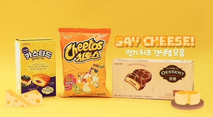 A Coreia Do Sul Está Apaixonanada Por Queijo