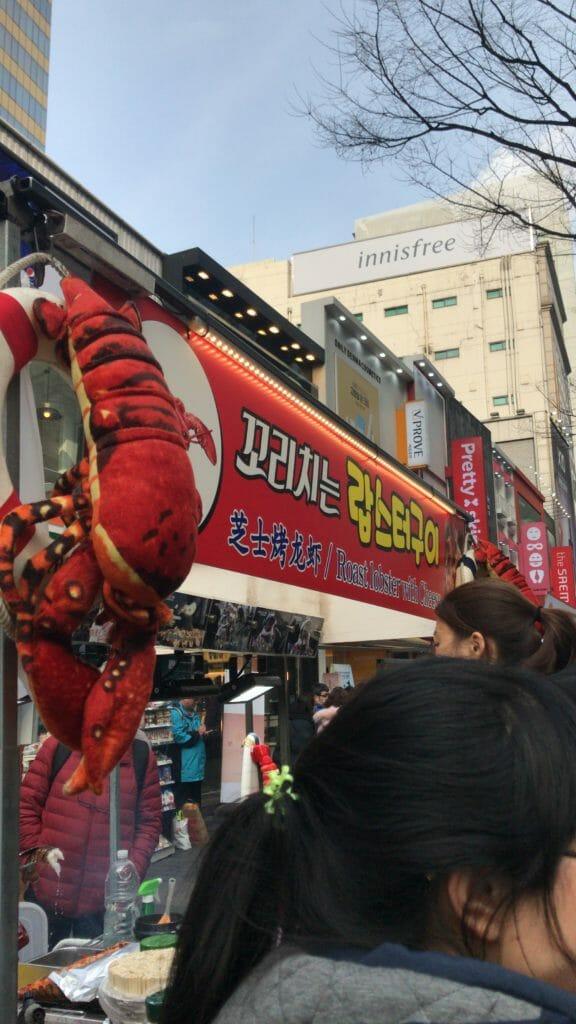 Os Gostinhos Dos Sabores Diferentes Aqui Na Coreia Do Sul