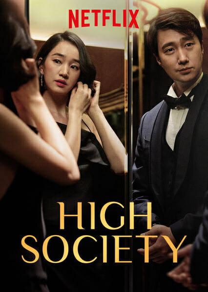 """""""Alta Sociedade"""": A Face De Uma Classe Média Decadente E Sequiosa De Poder"""