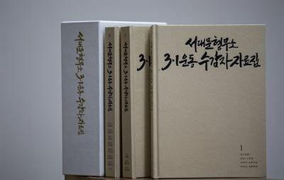 Relembrando Os Protestos 'Manse' Em Seodaemun [Especial 1º De Março]