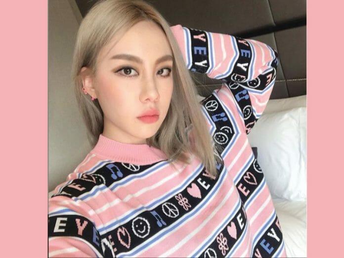 Kathleen Kye E O Street Jovem Divertido Da Eyeye [Korea Trends]