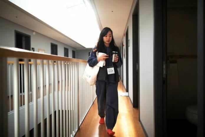 Coreia Tem &Quot;Prisão&Quot;Para Quem Quer Escapar Da Vida Cotidiana