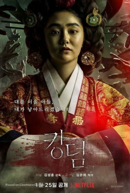 Kingdom, Um Sucesso Estrondoso Da Netflix
