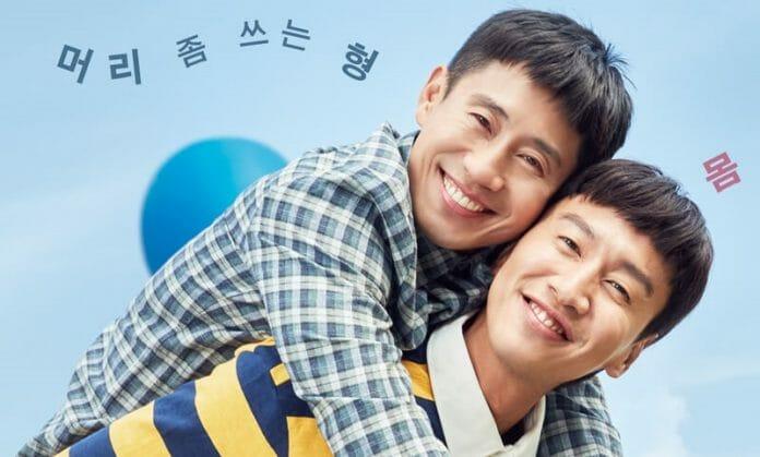 'Inseparable Bros' Mostra Que A Amizade Pode Vir Em Muitas Formas