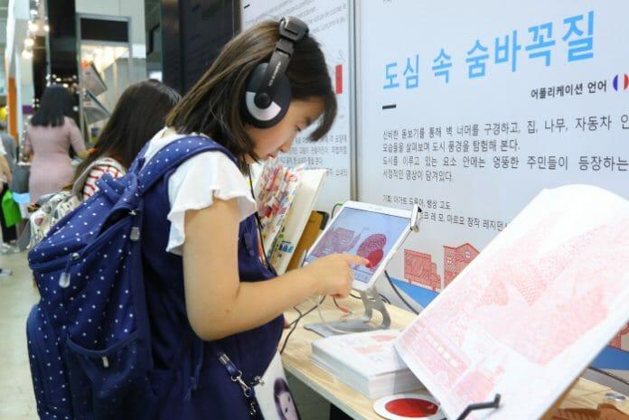 Governo Sul-Coreano Amplia Iniciativas De Leitura