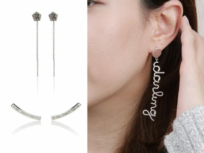 O Encantador Design Das Joias Criadas Pelos Coreanos [Korea Trends]