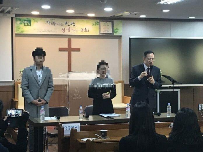 Grupo Religioso Usa Fama Do K-Pop Para Recrutamento No Exterior