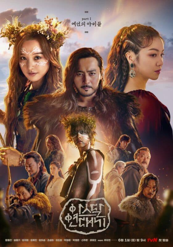 Arthdal Chronicles, O Novo Seriado Coreano Da Netflix