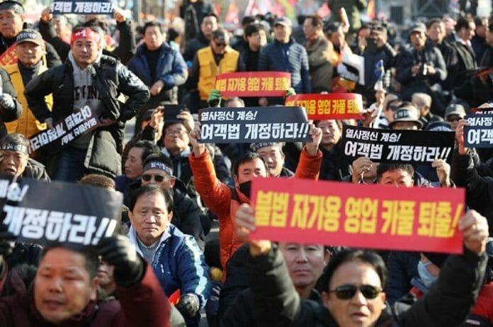 Por Que O Uber Fracassou Na Coreia [A Moderna Joseon]