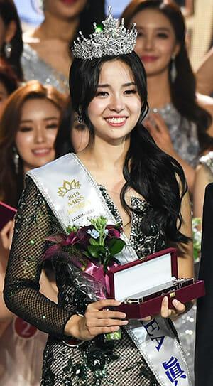 Kim Sae-Yeon É Eleita Miss Coreia 2019