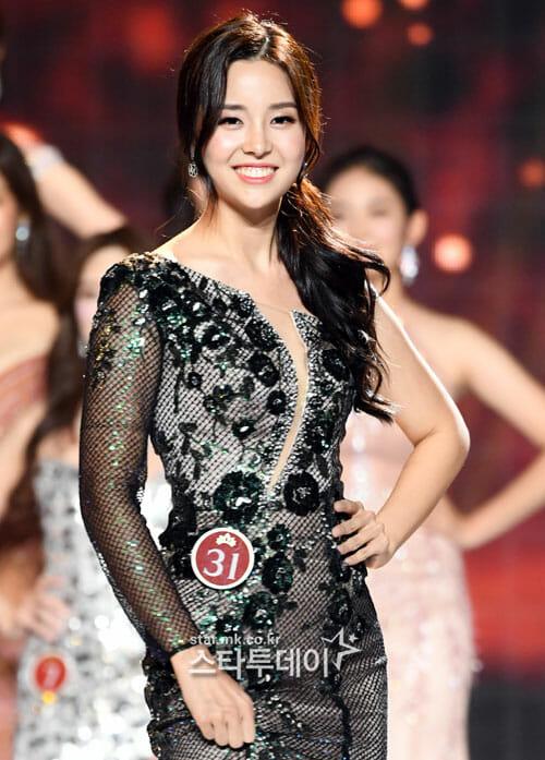 Miss Coreia 2019: Beleza Por Dentro E Por Fora