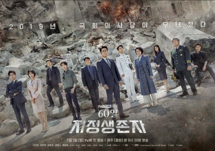 A Nova Era Dos Dramas Coreanos [Coreia Na Tv]