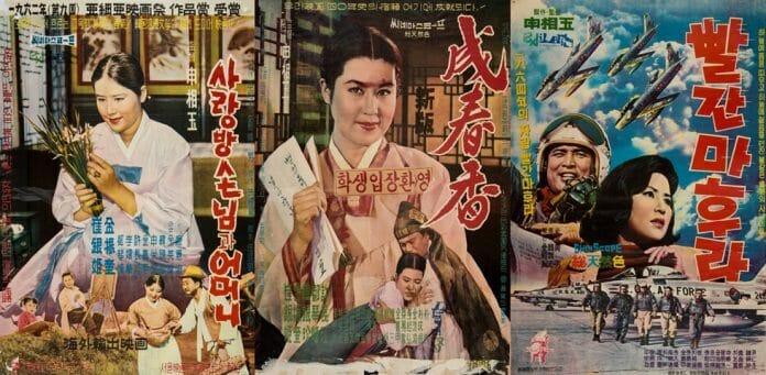 Como A Shinfilm Semeou O &Quot;Boom&Quot; Atual Do Cinema Coreano