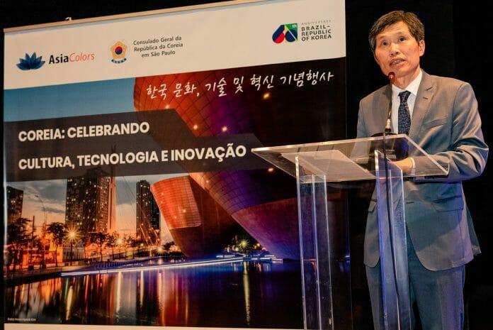 Coreia: Celebrando Cultura, Tecnologia E Inovação [Evento]