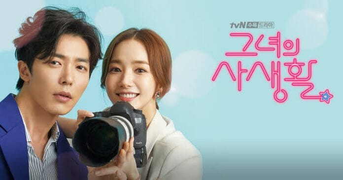 Her Private Life [Drama]