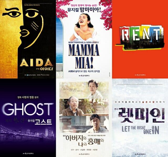 Dos Clássicos À Novas Produções: Coreia Anuncia Algumas Atrações Para 2020