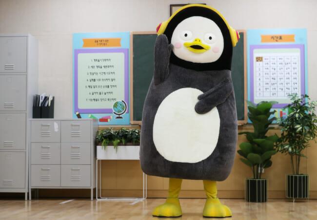 Pengsoo: O Pinguim Gigante Que Os Jovens Coreanos Adoram