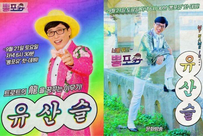 Trot - A Antiga Música Popular Coreana Está Em Alta