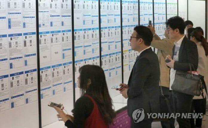 Mais Empregadores Sul-Coreanos Adotam O Recrutamento Anônimo