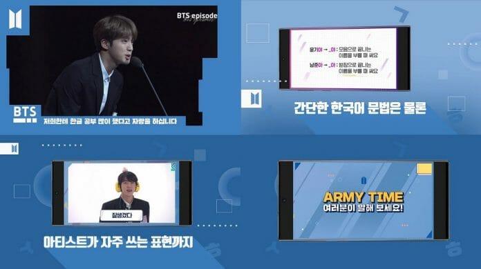 """Big Hit Lançará Série De Vídeos Educativos """"Aprenda Coreano Com Bts"""""""