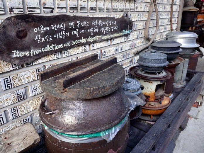 Bukchon Hanok Village: Onde Os Nobres Moravam Na Era Joseon