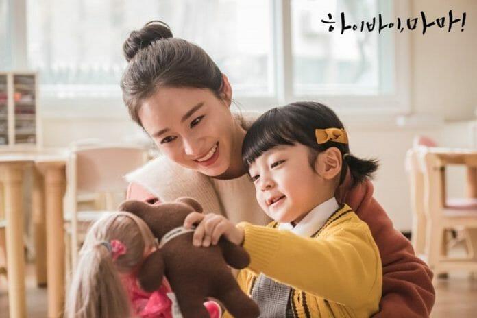 Hi, Bye Mamma! [Drama]