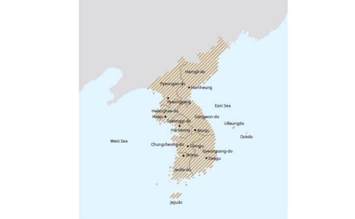 Joseon [Especial Aula De História]