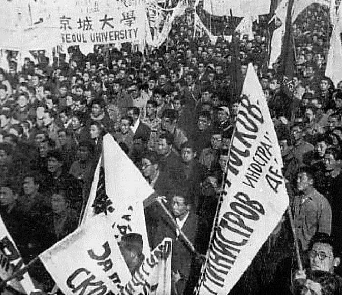 Tensões Pré-Guerra: O Entrave Político Das Nações Unidas [Cores Da Coreia]