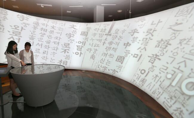 A Beleza Do Hangeul Redescoberta Através Da Música Coreana