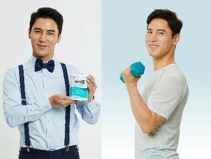 A Geração 50/60 Redefine O Envelhecimento Na Coreia