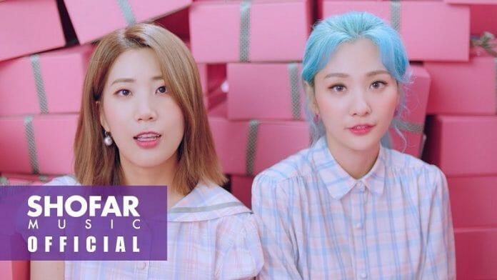 Bol4 Lança Dueto Com Baekhyun (Exo)