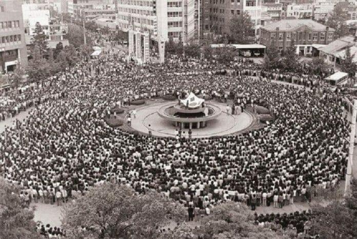 Presidente Moon Pede Justiça Pelos Atentados De 18 De Maio