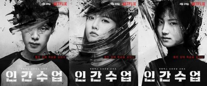 Kim Dong-Hee Fala De Seu Personagem Em &Quot;Extracurricular''