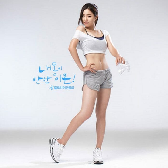Photoshoot Pessoal, A Nova Moda De 2020 Na Coreia