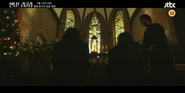 Oi, Dracula/Hello, Dracula [Drama]