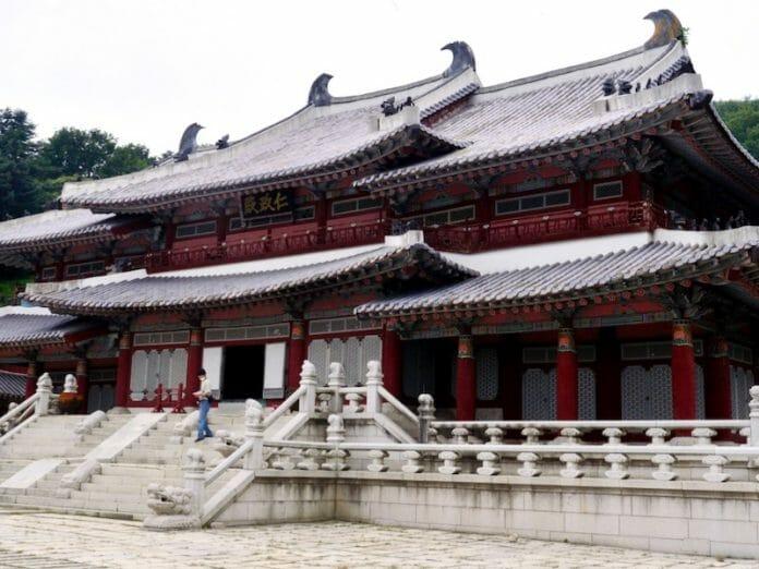 Daejanggeum Park, O Berço Dos K-Dramas