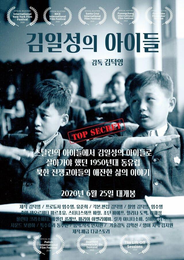 Cineasta Investiga O Destino De Órfãos Norte-Coreanos Na Europa Oriental