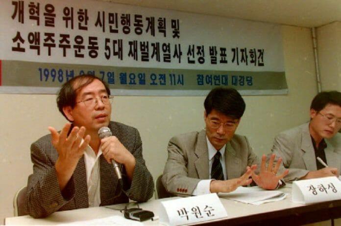 Park Won-Soon, O Prefeito De Seul E Seu Final Controverso