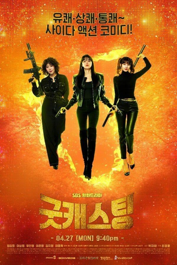 Kim Ji-Young E Sua Satisfação Em Atuar Em Good Casting Da Sbs