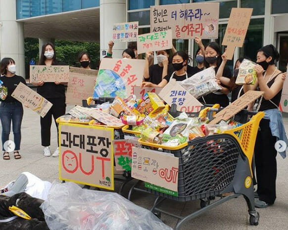 O Crescimento Das Lojas &Quot;Zero Resíduos&Quot; Na Coreia
