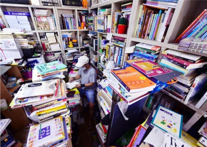 Mugero: Um Livraria De Segunda Mão Que Cobra Por Peso